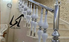 خرید نرده استیل ضد زنگ ایرانی